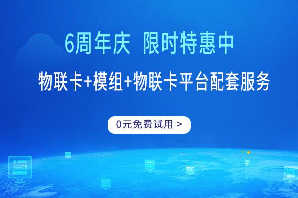 中山的电信物联卡只有3g网(中山电信4G物联卡 为什么只能用3G)
